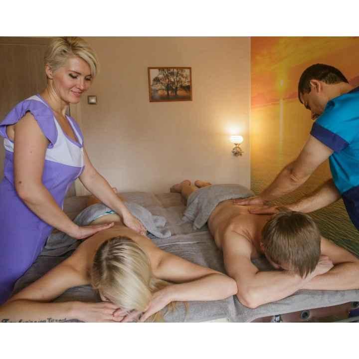 Подарочный сертификат на профессиональный массаж для двоих