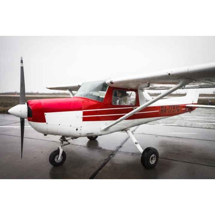 """Подарочный сертификат """"Полёт на самолёте Cessna-152"""""""
