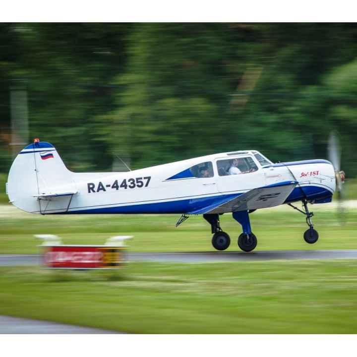 Управление самолетом ЯК-18Т для трех участников