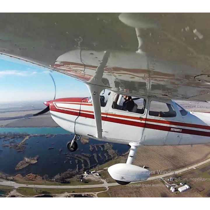 Подарочный сертификат на полет на Cessna-152 (действует 1 год)