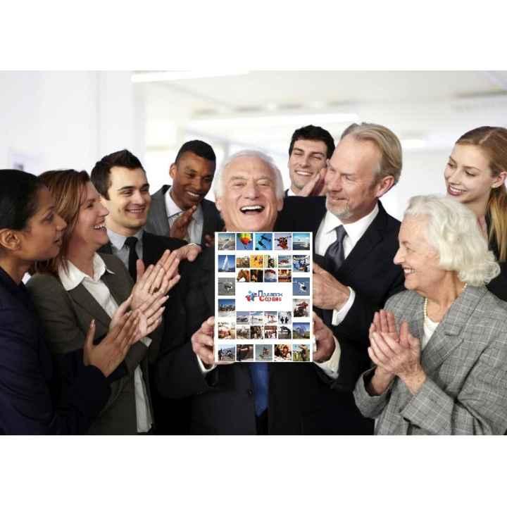 Подарочный сертификат коллегам с выбором услуги (действует 1 год)