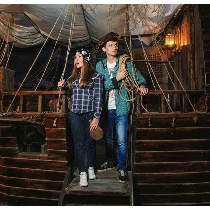 Реальный квест «Корабль Пиратов»