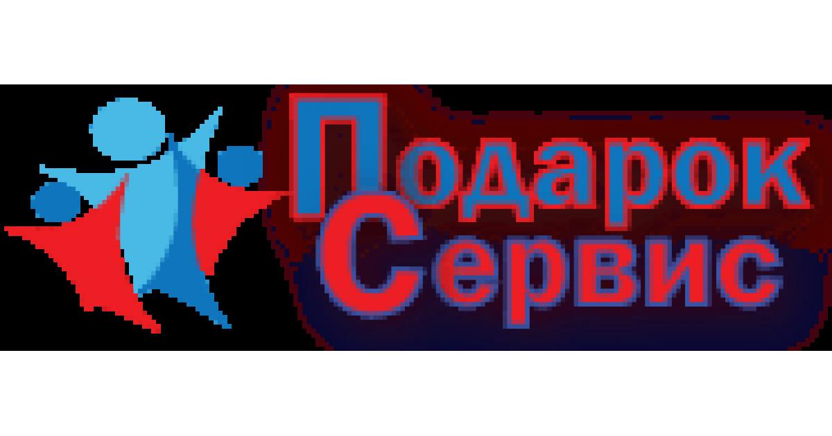 (c) Podarokservis.ru