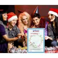 Подарочный сертификат «На Новый Год!» с выбором из 15 услуг
