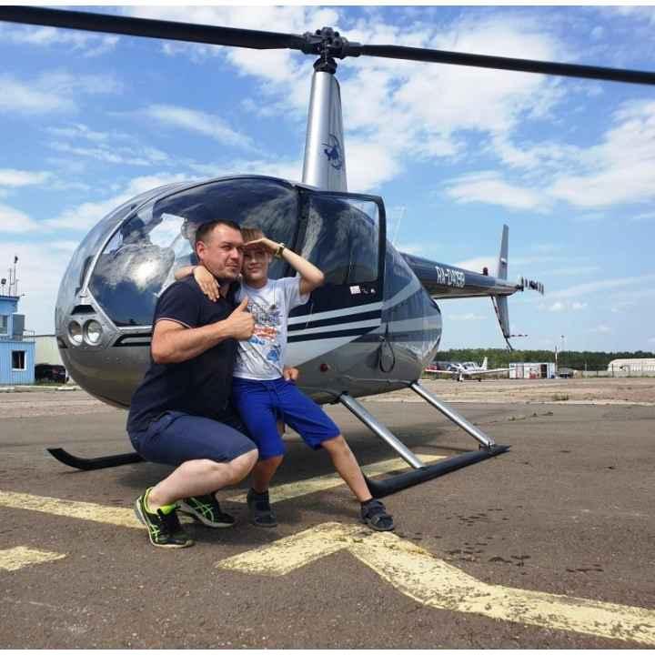 Экскурсионная программа «Все и сразу» на вертолете Robinson 44