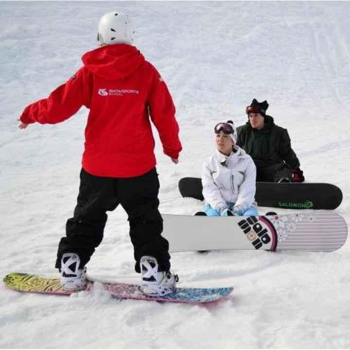 Подарочный сертификат на обучение катанию на сноуборде для двоих