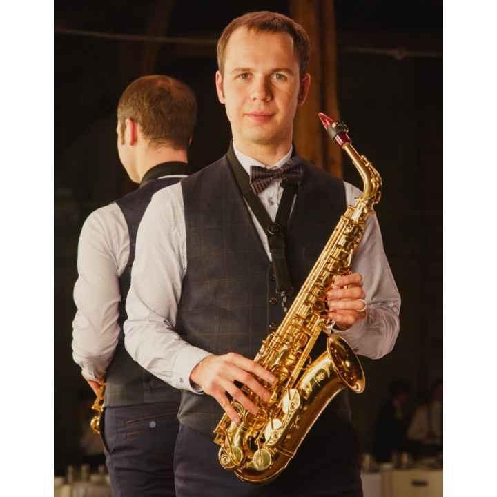 Подарочный сертификат «Обучение игре на саксофоне с выездом преподавателя к ученику»