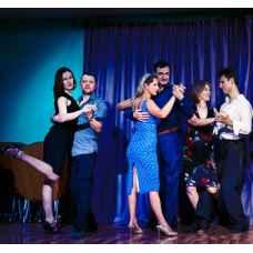 Базовый курс аргентинского танго в центре Москвы