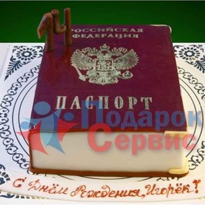 Торт на заказ 834