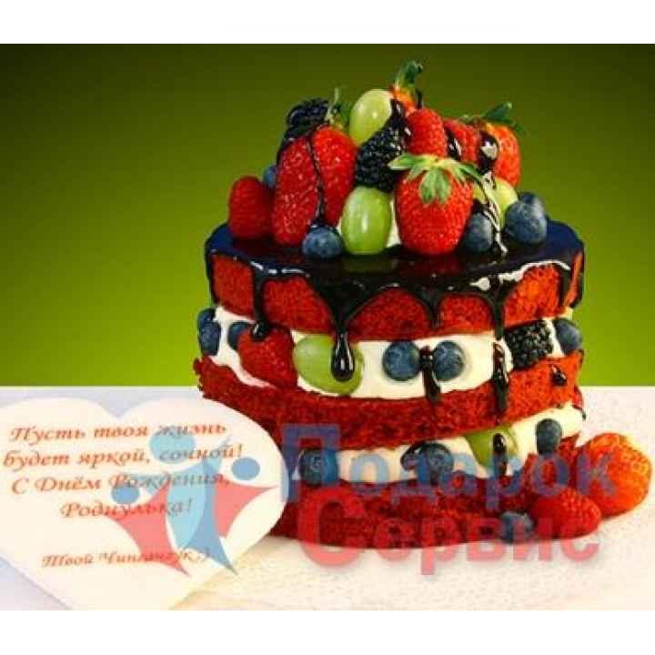Торт на заказ 960