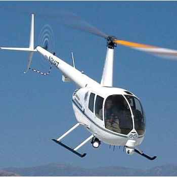 Полёт на вертолёте в подарок, подарочные сертификаты на вертолётные прогулки
