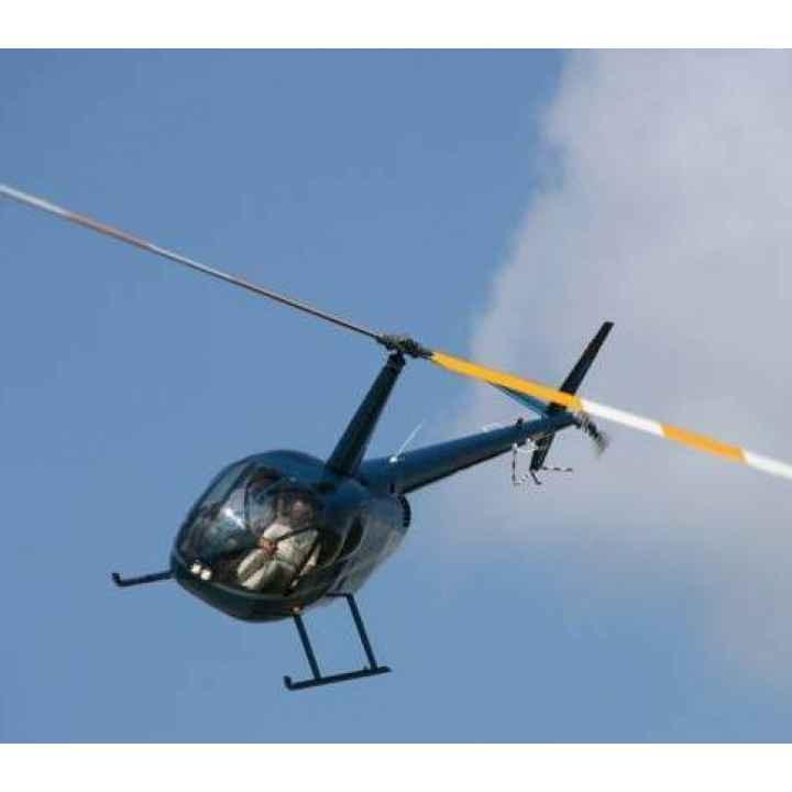"""Подарочный сертификат """"Драйв на вертолете Robinson 44"""""""