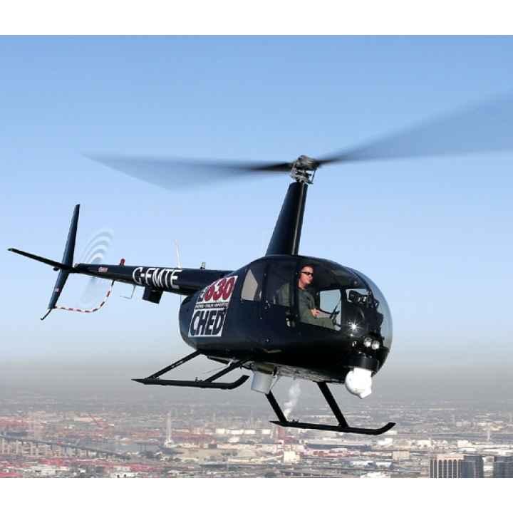Экскурсия на вертолёте Robinson «Запад Подмосковья»