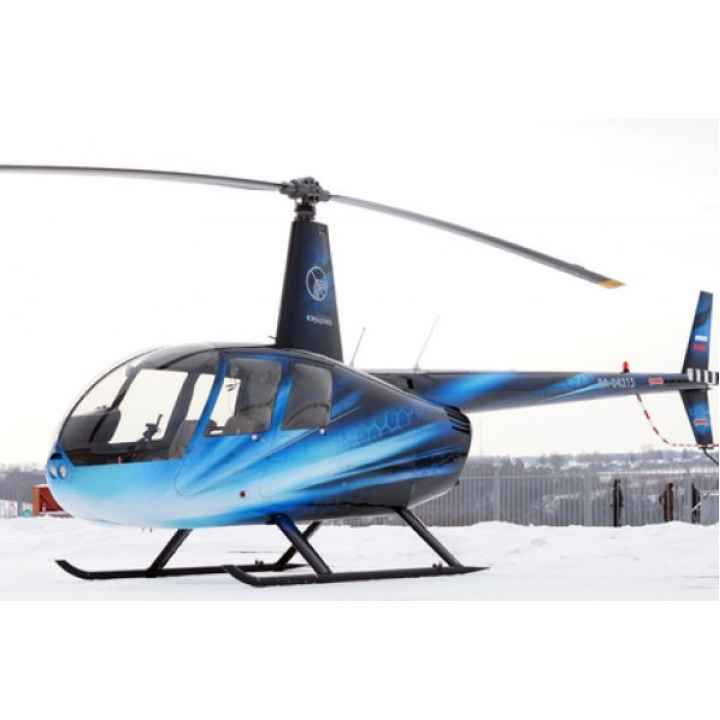 Экскурсия на вертолёте Robinson «Восток»