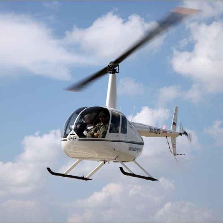 Экскурсия на вертолете Robinson для троих «Водоемы Подмосковья»