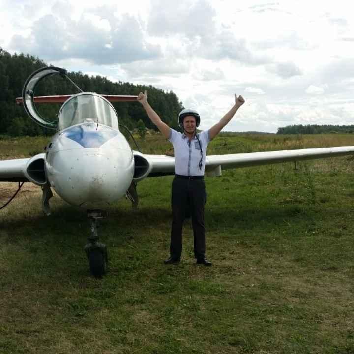 Подарочный сертификат «Летать, так летать!»