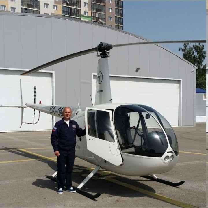 Воздушное путешествие на вертолете Robinson 44 в Коломну