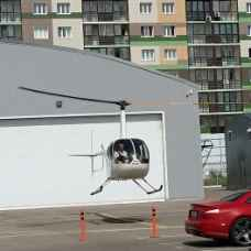Аренда вертолёта от 10 минут