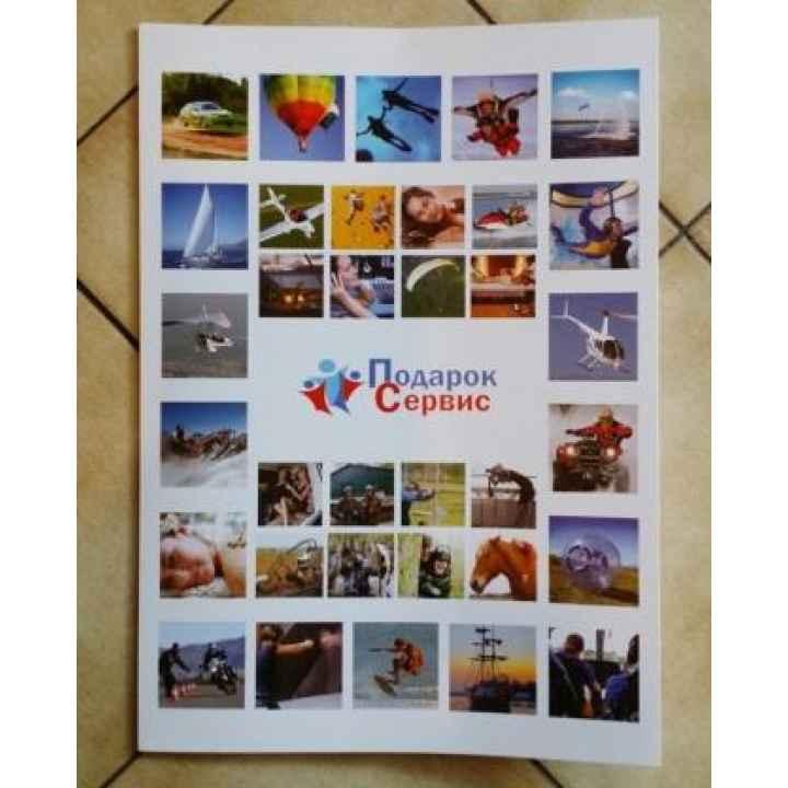 Фото папки для подарочных сертификатов